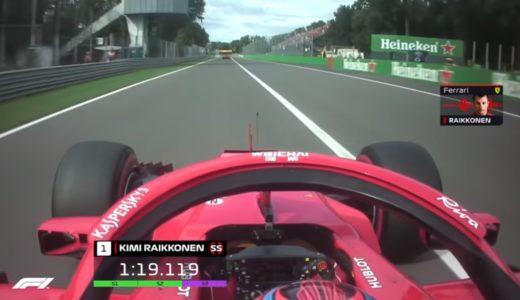 F1歴代最速ラップを記録したドライバーのオンボード動画がすごい!