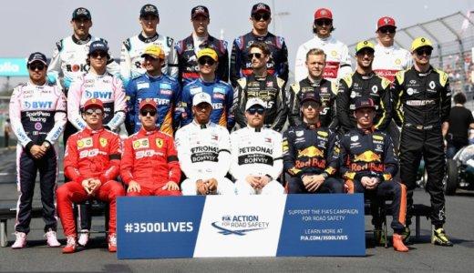 【歴代F1ドライバー】誰が一番速いのかではなく好きかで語ろう